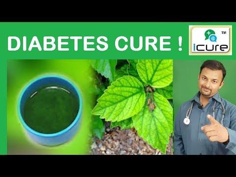 Diabetes Cure By Home Remedies/ Gharelu Nuskhe Truth or a Lie ?