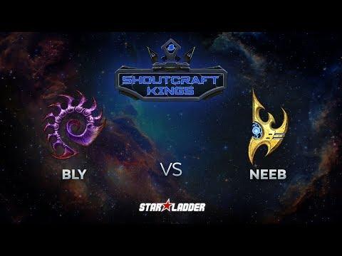 SHOUTcraft Kings August 2017: Bly (Z) vs Neeb (P)   От первого лица