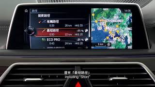 BMW i3 (2018+) - Navigation System: Alternative Route