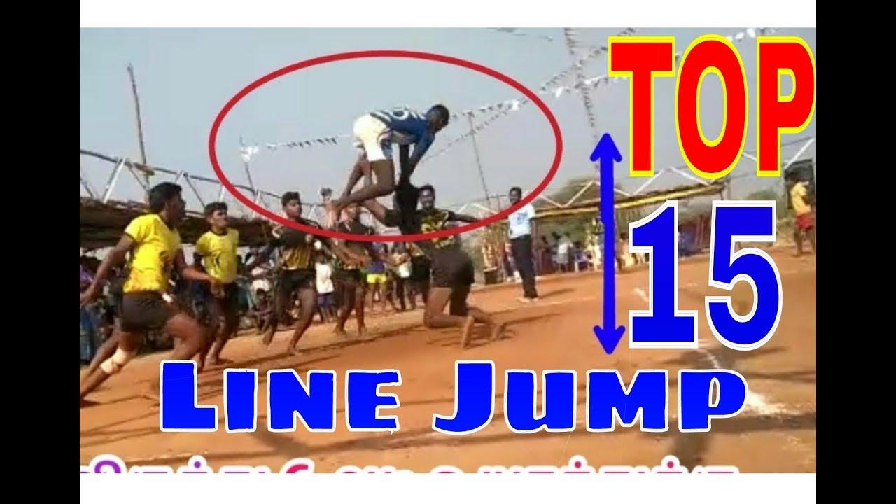 Download TOP 15 Kabaddi Line Jump    *KABADDI* TV    Subscribe Now....