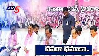 CM KCR To Expand Cabinet | Ministers For Telangana New Districts | TV5 News