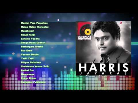 Best of Harris Jayaraj Hits Vol.1 | Tamil | Jukebox