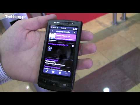 Samsung H1 Vodafone 360 hands on (Greek)