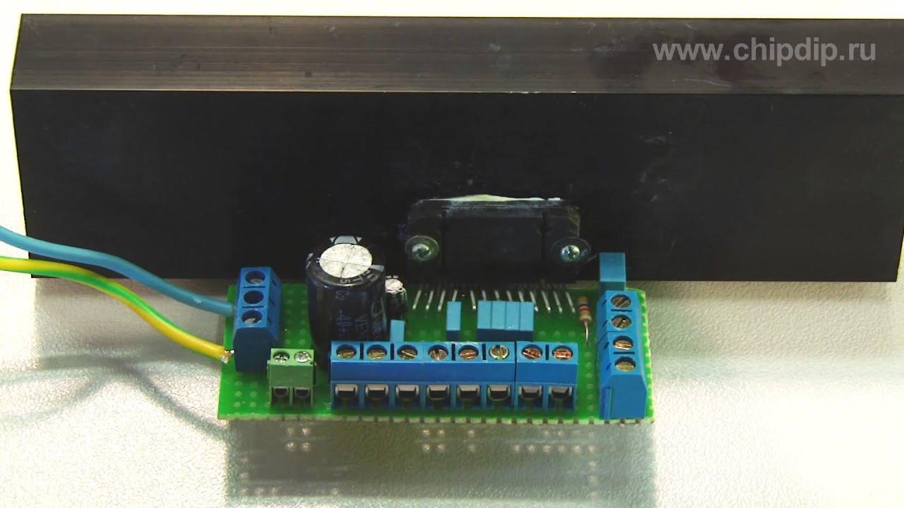 схема подключения мостовой микросхемы тда7293