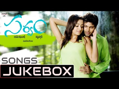 Sarvam Telugu Movie Songs Jukebox || Aarya, Trisha