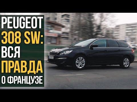 Peugeot 308 SW: вся правда про француза.