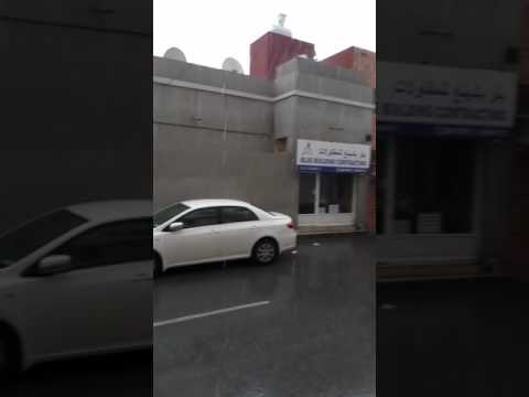 Heavy Raining at Manama Bahrain 2017