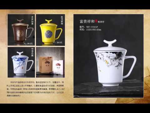 Tea, Tea Gifts & Teaware from Wuhan Meiman Gift Co.,Ltd