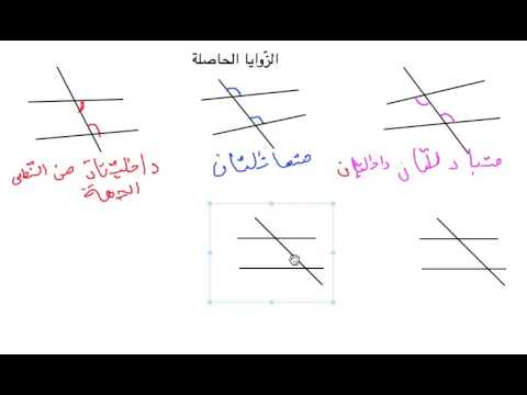 devoir math 8eme