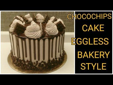 EGGLESS Chocochips Cake Recipe | Bakery Style | EGGLESS Chocolate Cake Recipe