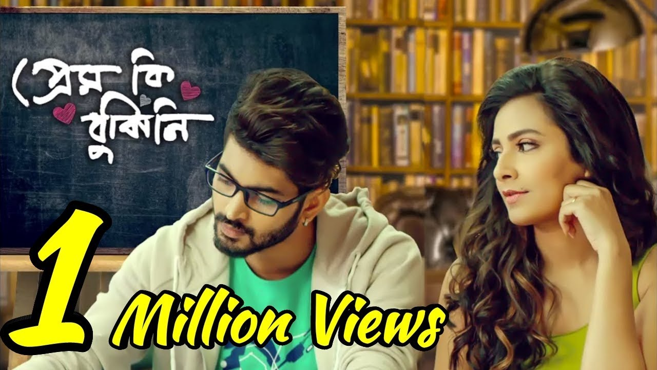 Download New Released Bengali Movie 2019 Full HD   bangla movie 2019   kolkata bangla movie 2019