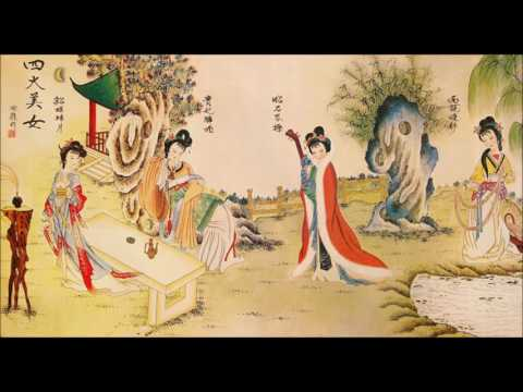 qing dynasty essay Free college essay why did early reforms fail in the qing dynasty there were three reform movements between 1860-1911 they were the self-strengthening movement, hundred days reform and late qing reform.