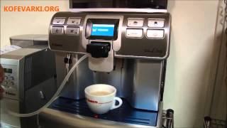кофеварка Philips Saeco Aulika Top RI 9846 ремонт