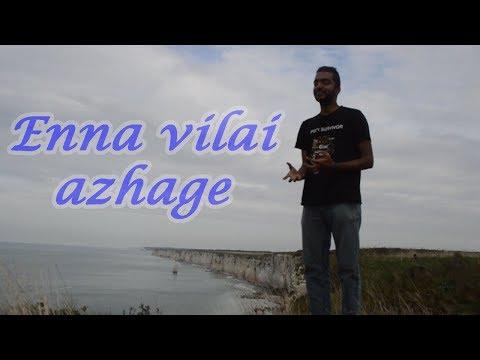 Enna vilai azhage | A R Rahman | Unni Menon | SriramGiri | Kadhalar Dhinam | Etretat | France