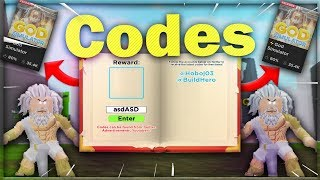 All Godly.. ⚡God Simulator Codes! (Roblox)