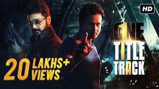 One Title Track | Prosenjit | Yash | Birsa Dasgupta | Vishal Dadlani | Raftaar | Arindom | SVF