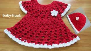 1-2 year ,baby frock, crochet baby top,crosia ke design, #305,by |Santosh All Art |