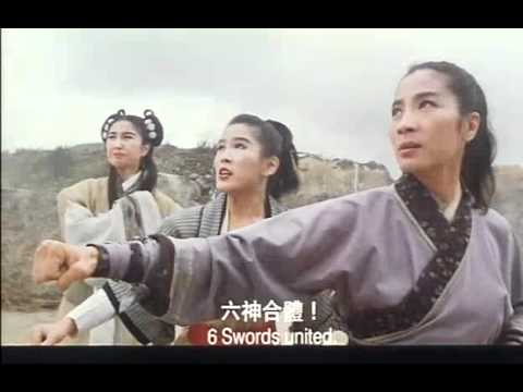 Holy Weapon is listed (or ranked) 46 on the list The Best Wuxia Movies