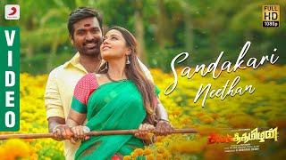 Gambar cover Sangathamizhan - Sandakari Neethan Video | Vijay Sethupathi, NivethaPethuraj | Anirudh, Vivek-Mervin