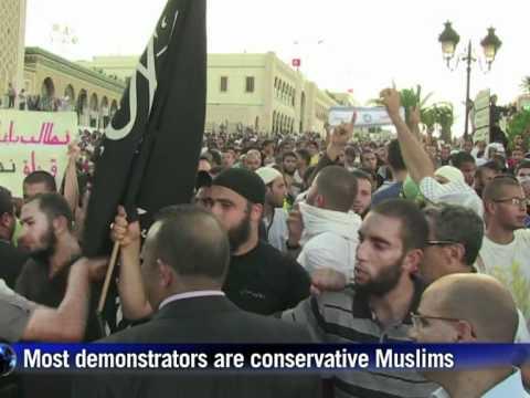 Tunisia police teargas 'blasphemous' TV protest