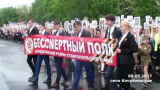 Торжественный парад, посвящённый Дню Победы, село Кочубеевское 09.05.2017