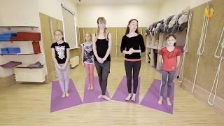 Заряд бодрости #96. Детская йога и игры