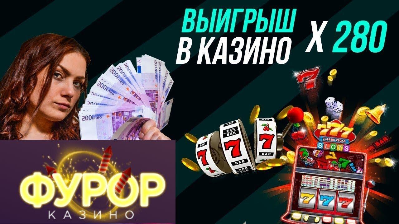 казино онлайн обход блокировки