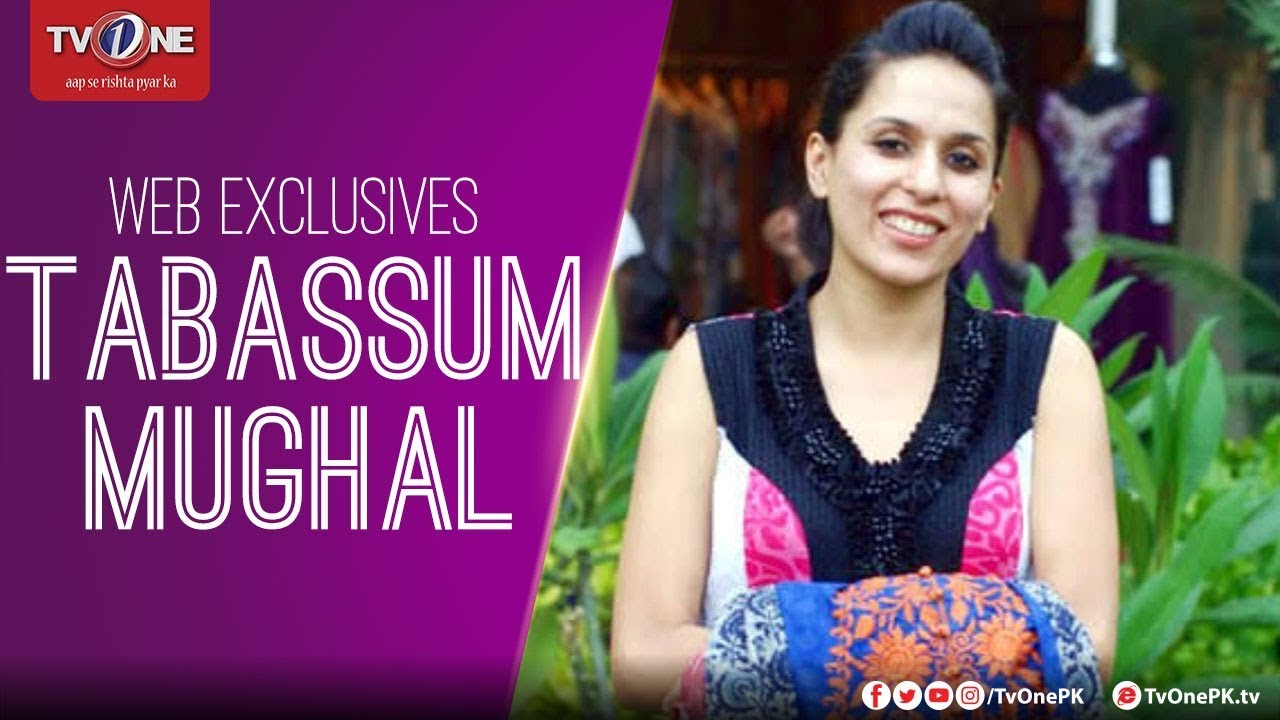 Web Exclusives Tabassum Mughal Exclusive Interview Tv One Youtube