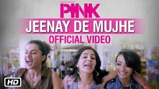 Kaari Kaari Video Song | Pink (2016)