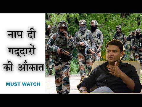 Major Gaurav Arya[Must Watch] Exposing Mehbooba, Omar Abdullah & Pakistan Army.