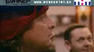 "Никита Тарасов - сериал ""Бункер"""
