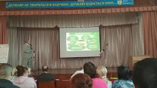 Презентація Матіюка як кандидата на посаду директора школи №1