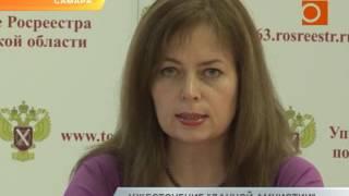 видео Дачная амнистия с 1 января 2017 года