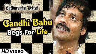 Sathuranga Vettai - Natraj begs for life | Natarajan Subramaniam | Ilavarasu | Ponvannan |