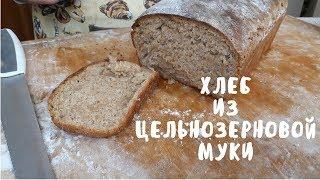 Печем полезный хлеб. Домашние советы. Мой опыт.