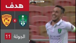 هدف الأهلي الثالث ضد القادسية ( ليوناردو سوزا) في الجولة 11 من الدوري السعودي للمحترفين