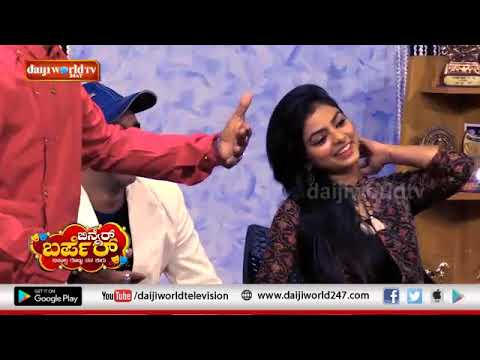 Binner Barper │ Pramod Alva & Karishma Amin│Episode 1│ Daijiworld Television