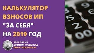 видео Кассовый аппарат для ЕНВД в 2018-2019 году