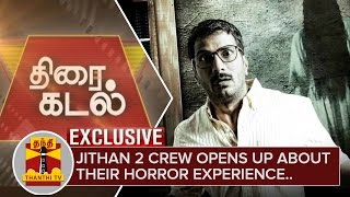 """""""Jithan 2"""" Cast and Crew opens up about their Horror Experience 