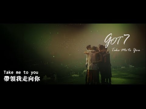[Han/中字/Eng]GOT7 - Take Me To You (Present : YOU & ME Edition)