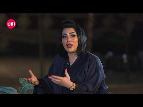 يوميات سائقات الصحراء 2 | جلسة مع صاحبة مشروع ناجح -أروى محمد-  - نشر قبل 11 ساعة