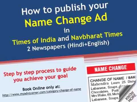 a paper on changing times in advertising