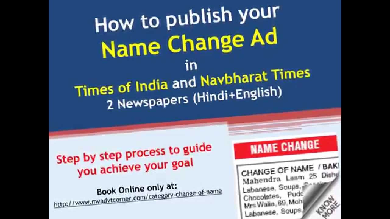 Change Of Name Ads In Times Of India Name Change Classified Ad