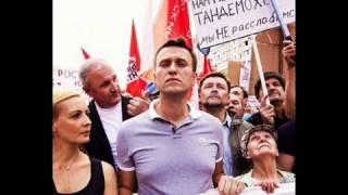Титьки Навального