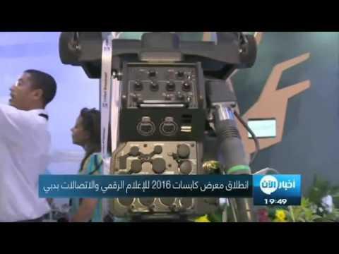 CABSAT 2016 Dubai UAE