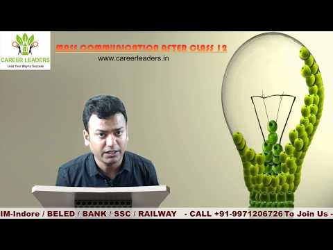 MASS COMMUNICATION, BJMC, DSJ मीडिया मे करियर