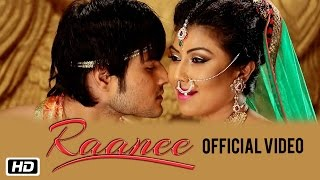 Raanee | Official Video Song | Bhrigu Kashyap | Assamese love song