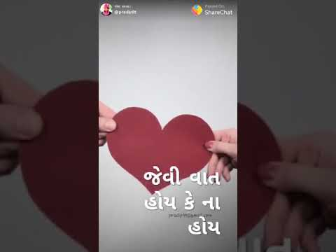 Gujarati Romantic Love Quotes With Text Status For Whatsapp Youtube