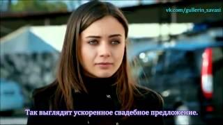 Анонс 25 с рус.суб