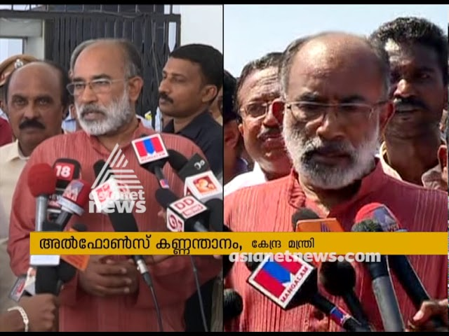 Alphons Kannanthanam changes his stance about warning Ockhi Cyclone